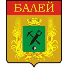 Балей