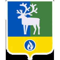 Белоярский